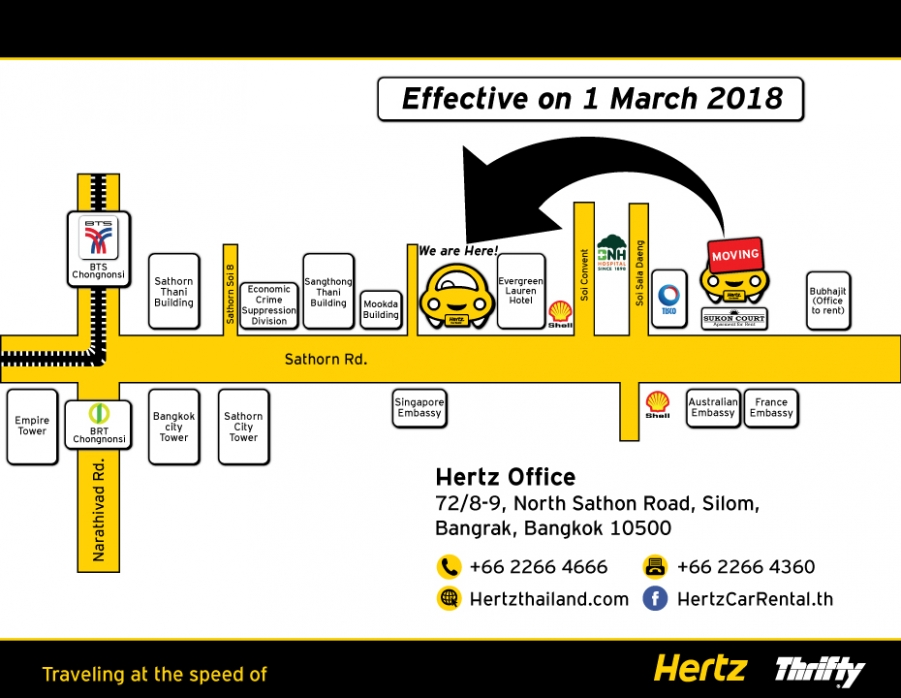 Hertz Car Rental Phuket